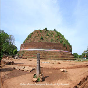 Ancient Deegawapiya