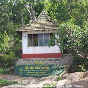 Senanayaka Samudraya of Inginiyagala