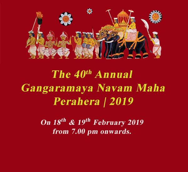 Gangaramaya Nawam Maha  Perahera 2019