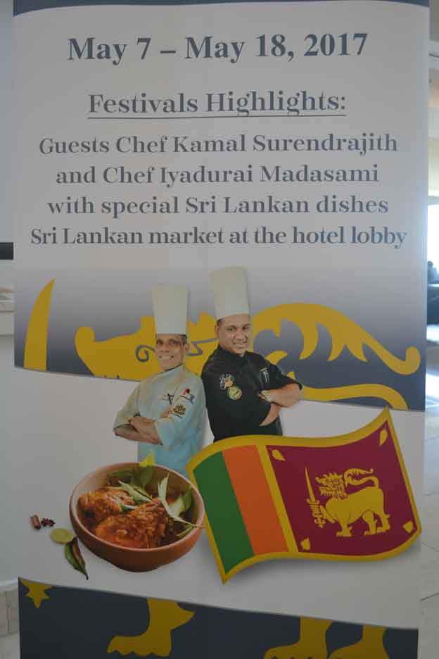 Sri Lankan Culinary Delights in Israel