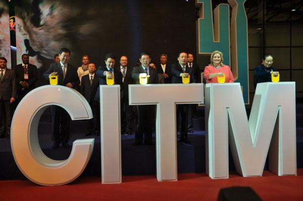 CITM 2019