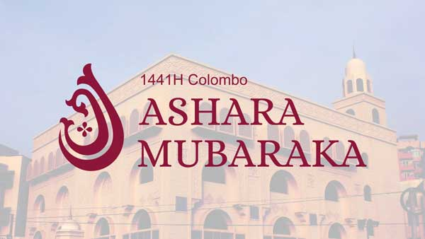 Sri Lanka gears up for the Global Bohra Convention 2019