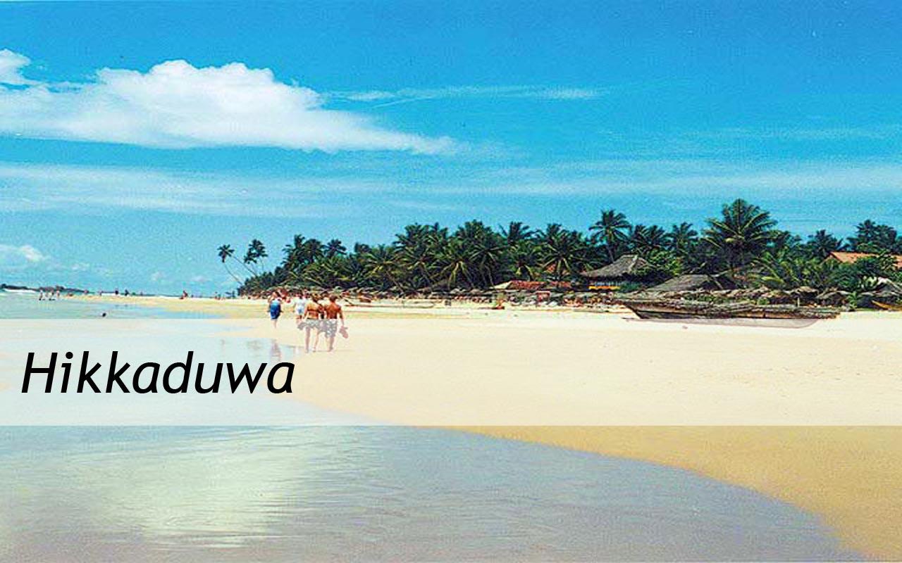 Hikkaduwa Sri Lanka  city pictures gallery : Sri Lanka Touris...